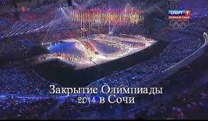 Имя Аллаh на Олимпиаде в СочиКак принять Ислам Как принять Ислам Имя Аллаh на Олимпиаде в Сочи