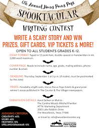 write a scary story imaginative writing ks writing key stage  spooktacular writing contest