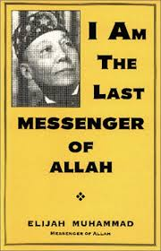 i am the last messenger of allah elijah muhammad  i am the last messenger of allah elijah muhammad 9781884855238 amazon com books
