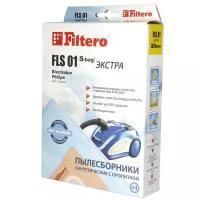 <b>Пылесборник filtero fls</b> 01 (s bag) экстра в Санкт-Петербурге ...