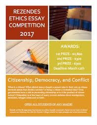 rezendes ethics essay competition honors college university of rezendes ethics essay competition