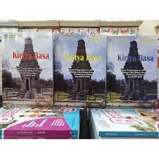 Soal dan jawaban titrasi asam basa. Seri Kirtya Basa Smp Muatan Lokal Bahasa Daerah Provinsi Jawa Timur Shopee Indonesia
