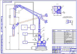 Система налива АСН М Дельта Чертеж Оборудование транспорта и  Система налива АСН 5М Дельта Чертеж Оборудование транспорта и хранения нефти