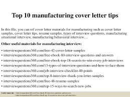 cover letter for manufacturing jobs top 10 manufacturing cover letter tips 1 638 jpg cb 1428493099