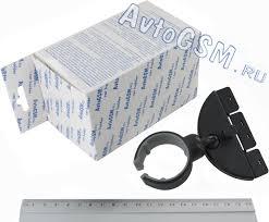 Автомобильный <b>держатель</b> AvtoGSM Car Holder 18 - для ...