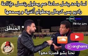 يحرق ديبك - 😂😂😂😂😂 Majd Youssef | Facebook