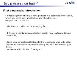 First Paragraph Of Cover Letter How To Make A Cover Leter
