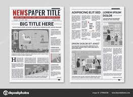 Newspaper Articles Template Newspaper Layout News Column Articles Newsprint Magazine