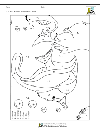 Explore our list of fish names in english. Printable Color By Numbers Worksheets