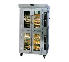 Airgas Vending Machines New Doyon Baking Equipment CA48G Circle Air Gas Convection Oven W 48