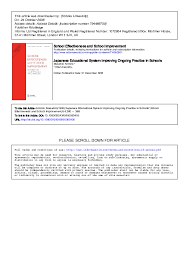 Pdf Japanese Educational System Improving Ongoing Practice