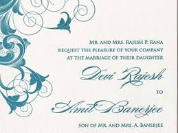 invitation card templates free download marriage invitation card templates free download wedding invitation