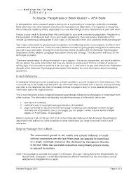 Essay Citation Example Cia3indiacom