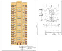 Курсовой проект ти этажный односекционный крупнопанельный  Курсовой проект 17 ти этажный односекционный крупнопанельный 51 о квартирный жилой дом 17