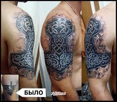 славянский татуировки в выборге Rustattooru