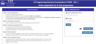 how to fill viteee application form step by step guide to how to fill gate application form