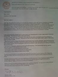 copy of acmodation letter