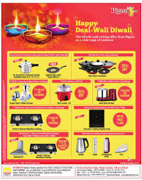 Offer On Kitchen Appliances Pigeon Kitchen Appliances Deal Wali Diwali Offer Sale Offer