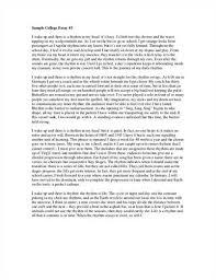app essay harvard app essay