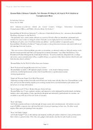Pattern Maker Resume Good Resume Format