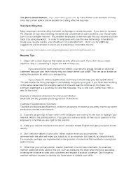 Accomplishment Statements For Resume Accomplishment Resume