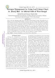 Leaf Color Chart For Sale Pdf Nitrogen Management By Using Leaf Colour Chart In