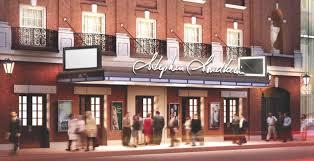 Stephen Sondheim Theatre Virtual Seating Chart Second Time Around Building Design Construction