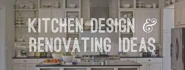 Dutch Kitchen Design New Kitchen Design And Renovating Ideas Gentleman's Gazette