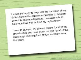 Thank You Note Boss When Leaving Job Titled Write A Resignation