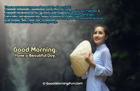 Good Morning Spiritual Quotes Mesmerizing Good Morning Spiritual Quotes Good Morning Fun