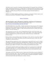 essay on higher education usability testing