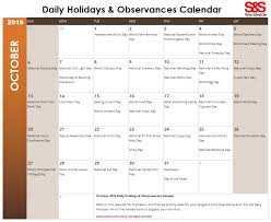 printable daily calendars october daily holidays observances printable calendar