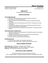 This example Customer Service Representative Resume Sample we will give you  a refence start on building resume.you can optimized this example resume on  ...