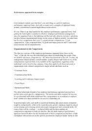 Performance Appraisal Form Samples