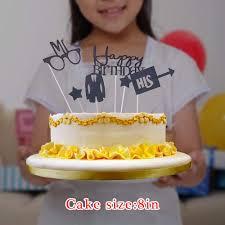 Father S Day Cake Design Nn Bh Happy Birthday Cake Topper Birthday Party Cake