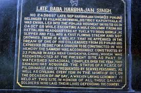 40 Years After His Death This Indian Army Soldier Is Still 'On Duty Cool Quotes In Punjabi Related With Death