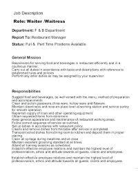 Resume For A Waitress Skills Resume Examples Resume Waitress