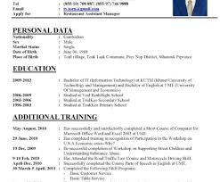 Account Payable Clerk Cover Letter Healthcare Financial Analyst