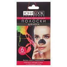 <b>Полоски очищающие для носа</b> с углем ЮниLook, 6 шт, купить ...