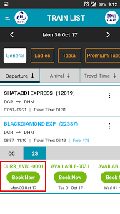 Current Reservation After Chart Preparation Online Sujoys Tech Blog 21 Indian Railways Irctc Tips And Tricks
