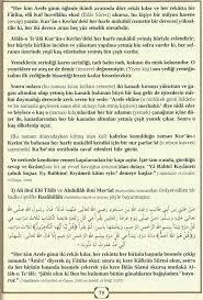 Arefe Günü Kılınacak Namazlar | Dualar, Kişisel gelişim, Bilgi