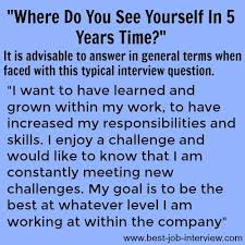 Job Interview Questions And Answers Job Interview Question And Answer What Are Your Career Goals