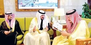 أعلنت عمادة الدراسات العليا بجامعة الأمير سطام بن عبدالعزيز، عن فتح باب القبول في 28 برنامجا للدراسات العليا لمرحلة الماجستير، اعتبارا من يوم الأربعاء 21/ 10/ 1442هـ الموافق 2/ 6/ 2021م، وينتهي بنهاية يوم الخميس 7/ 11/ 1442هـ. أمير منطقة الرياض يستقبل مدير جامعة الأمير سطام