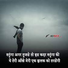 sad shayari latest श यर in hindi