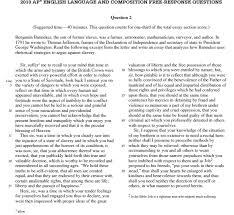 sample rhetorical analysis essay ap language exam argumentative  sample rhetorical analysis essay ap language exam