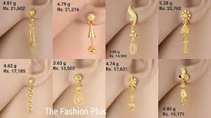 Latest Earring Design With Price Latest Light Weight Gold Earrings Designs With Weight And Price