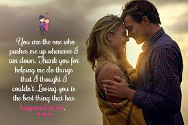 Romantic I Love You Quotes Gorgeous 48 Romantic Love Messages For Wife