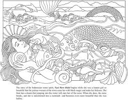 Small Picture Hard Mermaid Coloring Pages Coloring Coloring Pages
