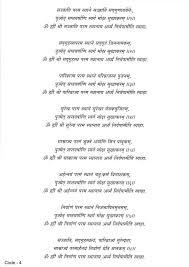 wedding invitation wording in hindi font ~ matik for Wedding Card Fonts Hindi hindu wedding card matter in hindi for son wedding invitation wedding card hindi fonts free download