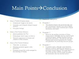the roadmap for your essay ppt video online  main pointsconclusion